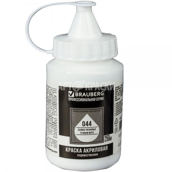 Акриловая краска «BRAUBERG» Белила титановые 250мл