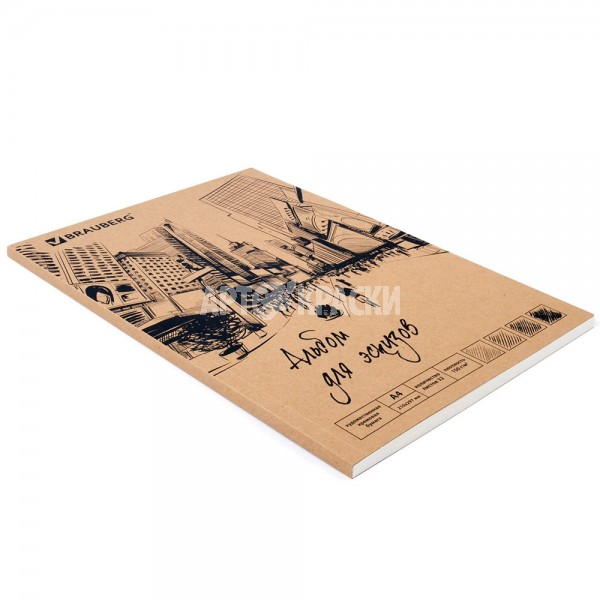 """Альбом для эскизов """"BRAUBERG"""" А4 32 листа кремовой бумаги на склейке"""