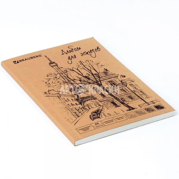 """Альбом для эскизов """"BRAUBERG"""" А5 32 листа кремовой бумаги на склейке"""