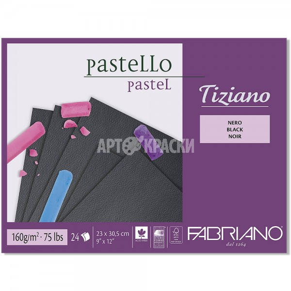 """Альбом для пастели Fabriano """"Tiziano"""" А4 24 листа черная бумага"""
