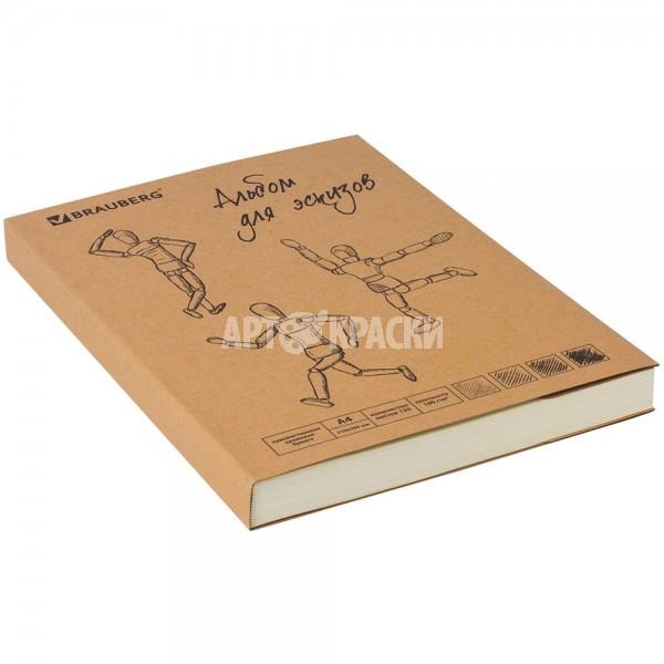 """Альбом-скетчбук для эскизов """"BRAUBERG"""" А4 120 листов кремовой бумаги с прошивкой"""