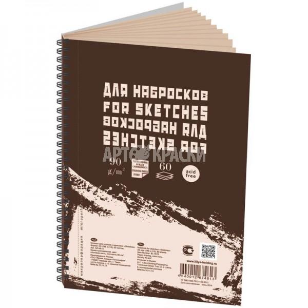 """Блокнот для эскизов """"Sketches"""" А5 60 листов на боковой пружине"""