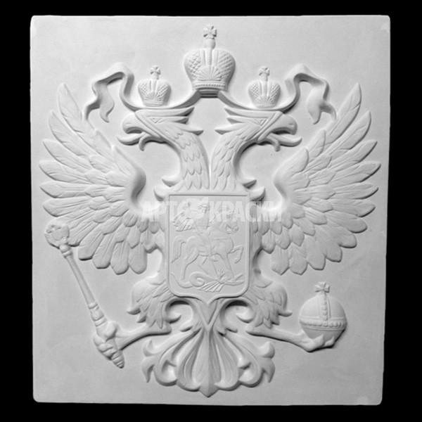 Герб Российской Федерации из гипса