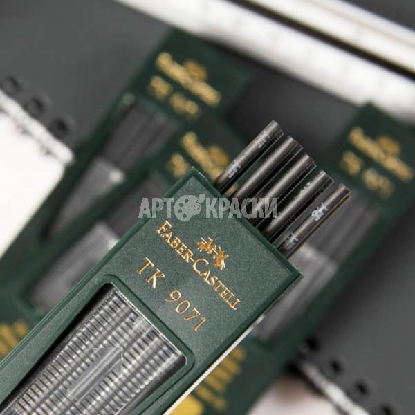 """Грифели для механических карандашей 2.0 мм Faber-Castell """"TK 9071"""" 10 шт"""