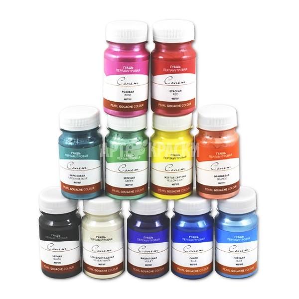 Гуашь художественная «Сонет» 100мл перламутровые цвета поштучно