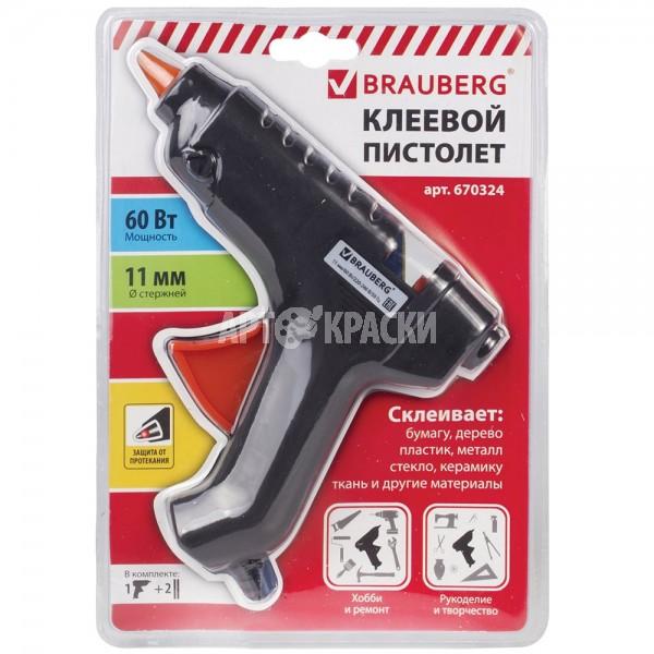"Клеевой пистолет ""BRAUBERG"" 11 мм 60 Вт"