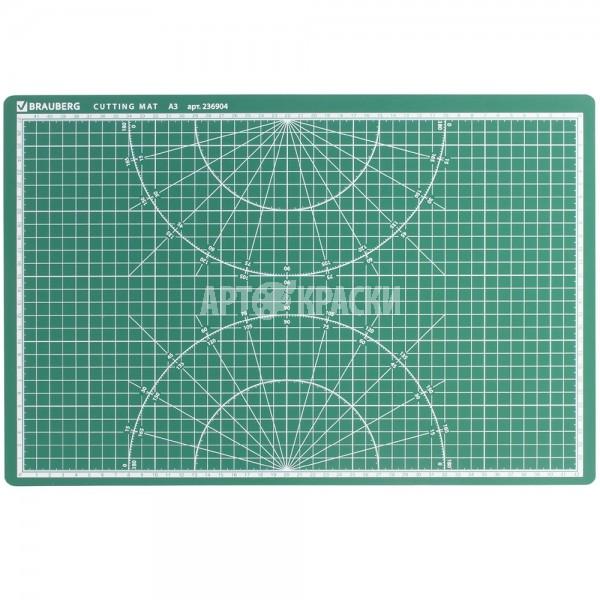 """Коврик для резки """"BRAUBERG"""" А3 45×30 см двусторонний"""