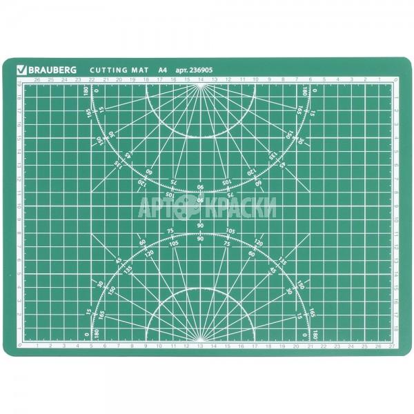 """Коврик для резки """"BRAUBERG"""" А4 22×30 см двусторонний"""