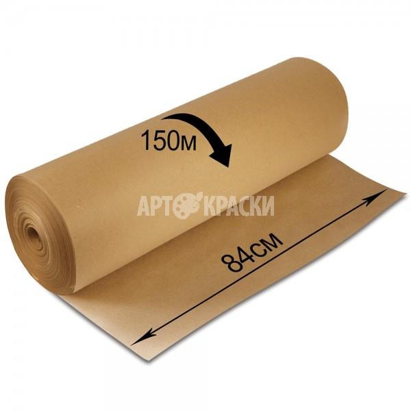 """Крафт-бумага для эскизов в рулоне """"BRAUBERG"""" 0,84 х 150 м"""