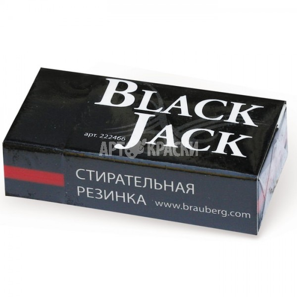 "Ластик BRAUBERG ""BlackJack"" чёрный"