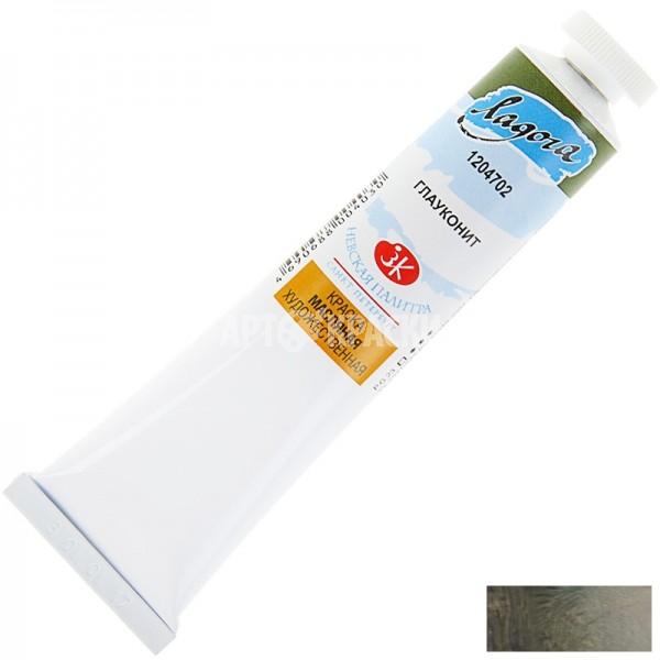 Масляная краска «Ладога» Глауконит 46мл