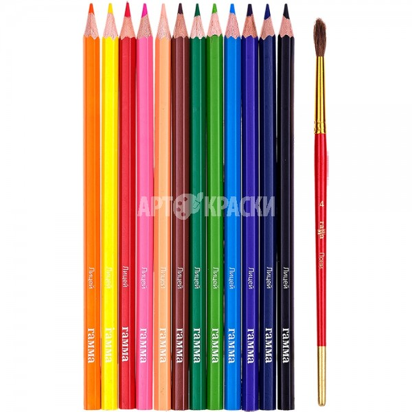 """Набор акварельных карандашей Гамма """"Лицей"""" 12 цветов с кистью"""