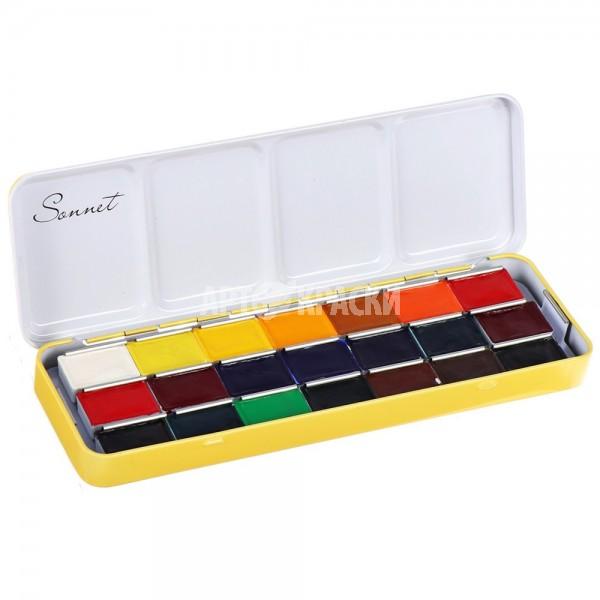 """Набор акварельных красок """"Сонет"""" 21 цвет в металлическом пенале"""
