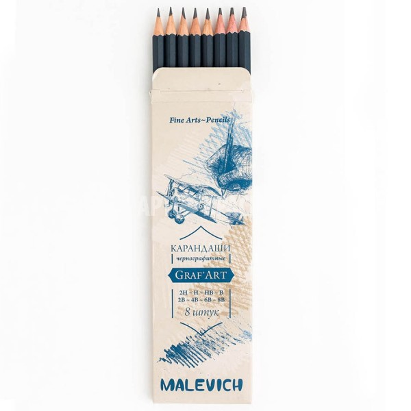 """Набор чернографитных карандашей Малевичъ """"GRAF'ART"""" 8 шт"""