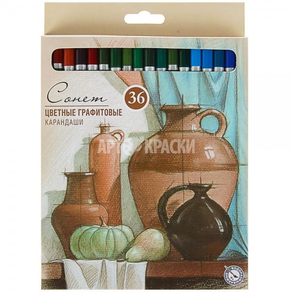 """Набор цветных графитовых карандашей """"Сонет"""" 36 цветов"""