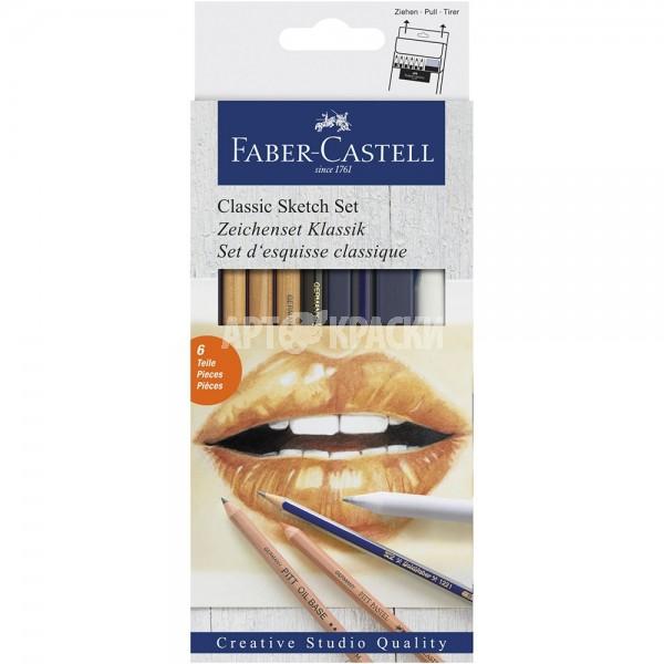 "Набор для рисования Faber-Castell ""Classic Sketch"" 6 предметов"