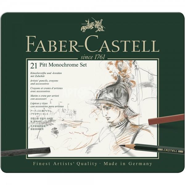 "Набор для рисования Faber-Castell ""Pitt Monochrome"" 21 предмет"