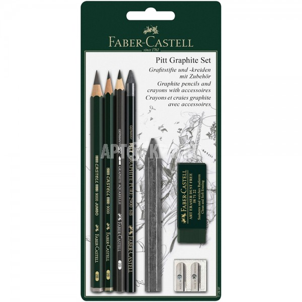 "Набор графических материалов Faber-Castell ""Pitt Graphite"" 7 предметов"