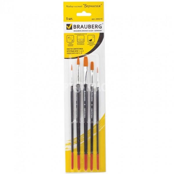 Набор кистей синтетика BRAUBERG 5шт короткая ручка