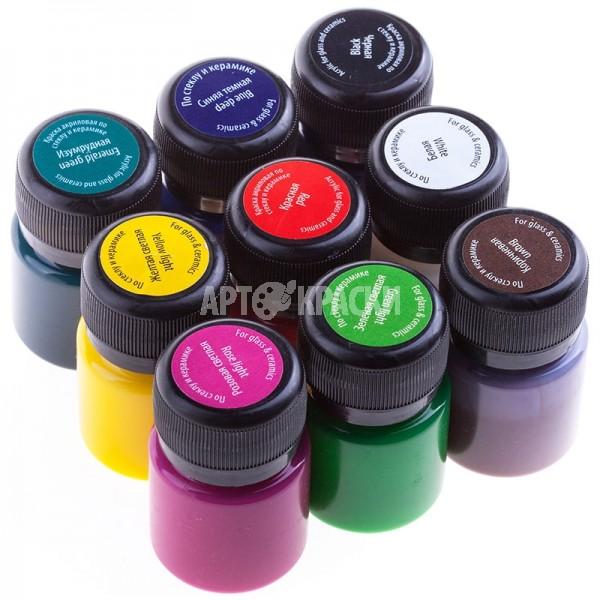 """Набор красок по стеклу и керамике """"DECOLA"""" 9 цветов"""