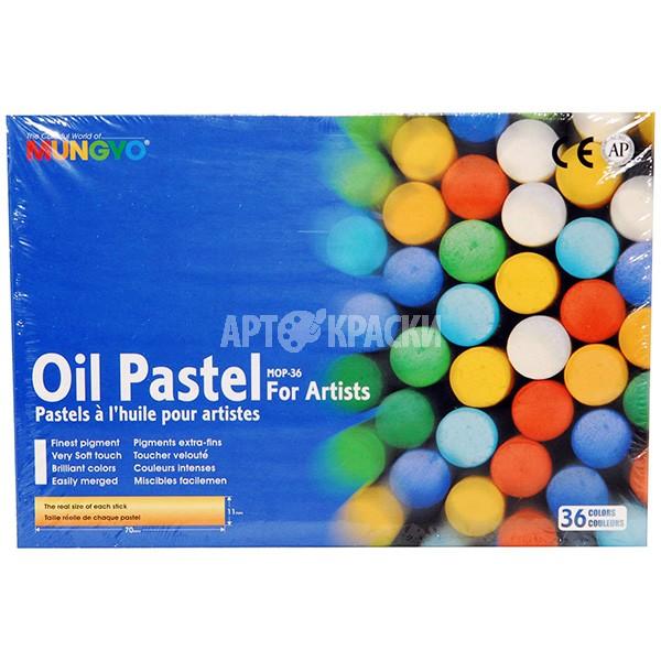 Набор масляной пастели Mungyo Oil Pastels 36 цветов
