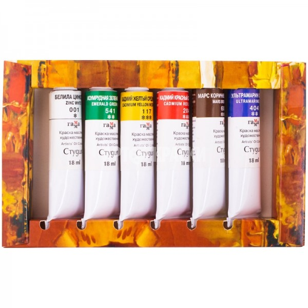 """Набор масляных красок Гамма """"Студия"""" 6 цветов, 18мл"""