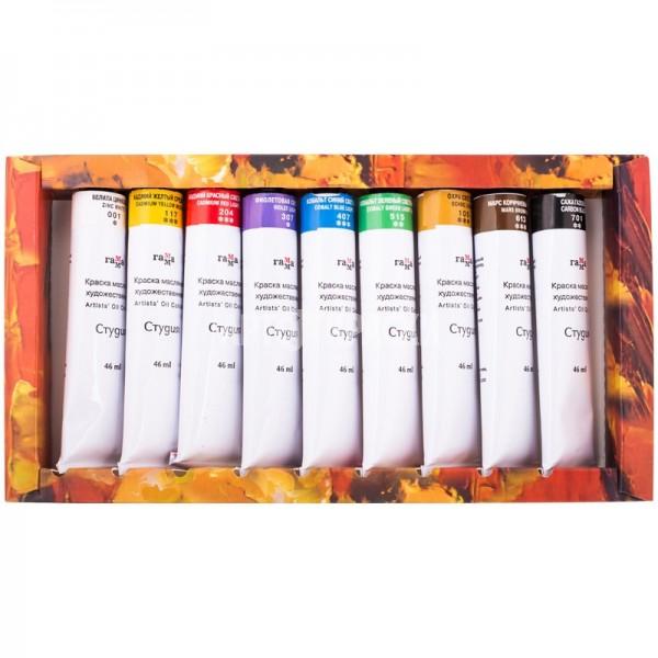 """Набор масляных красок Гамма """"Студия"""" 9 цветов, 46мл"""