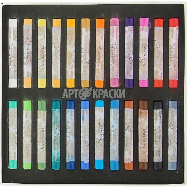 Набор сухой пастели «Сонет» 24 цвета