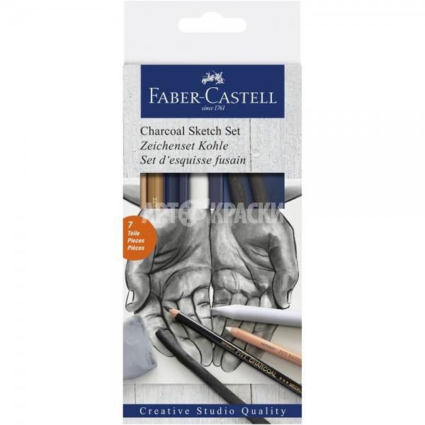 """Набор угля и угольных карандашей Faber-Castell """"Charcoal Sketch"""" 7 предметов"""
