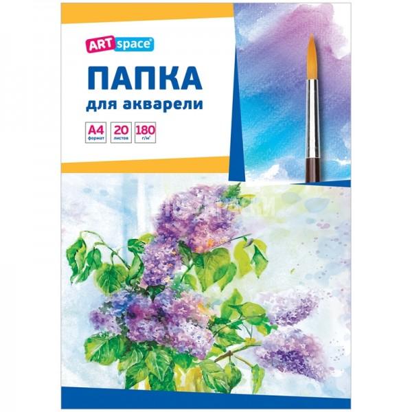 """Папка для акварели """"Сирень"""" А4 20 листов"""