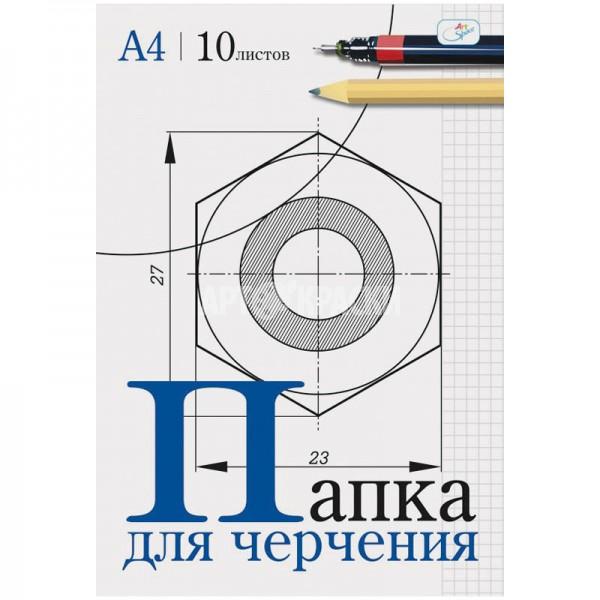 """Папка для черчения """"ArtSpace"""" А4 10 листов"""