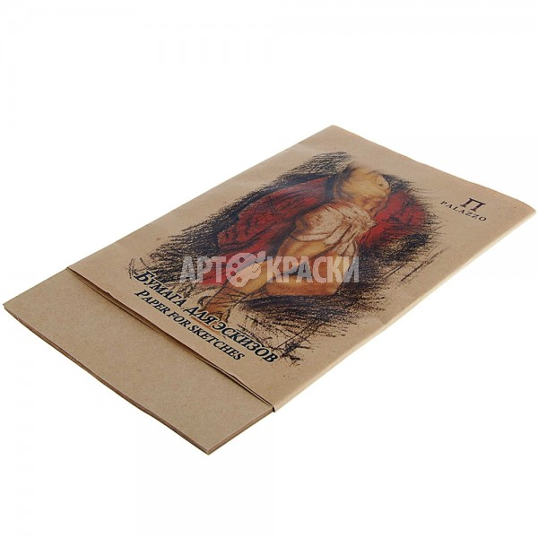 "Папка для эскизов ""Палаццо"" крафт бумага А2 20 листов"