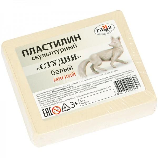 """Пластилин скульптурный мягкий """"Студия"""" белый 500гр"""