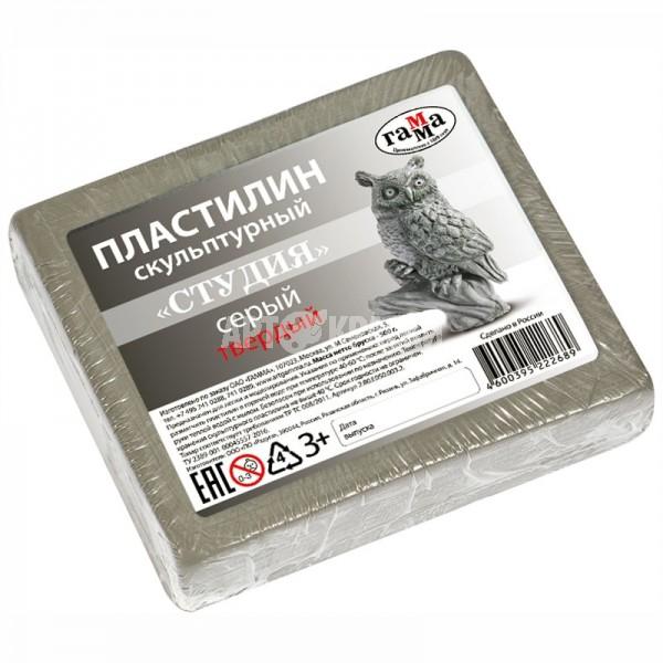 """Пластилин скульптурный твердый """"Студия"""" серый 500гр"""