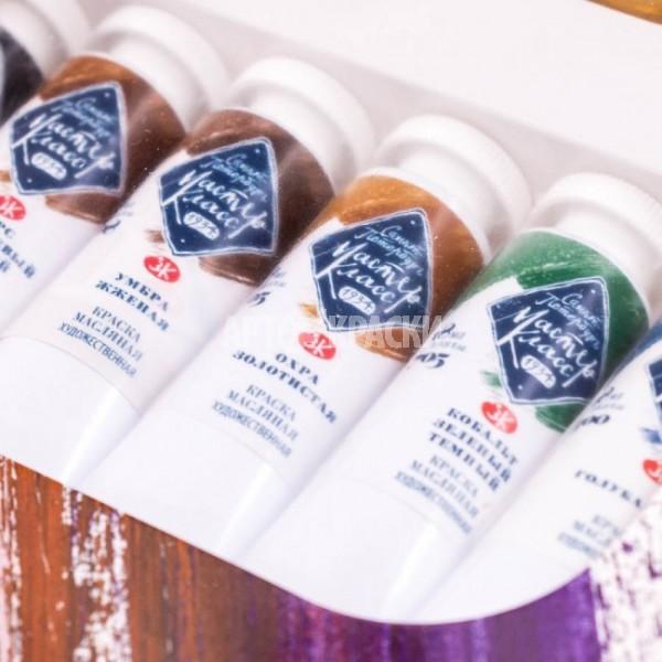 Подарочный набор масляных красок Мастер-Класс 12 цветов, 18мл