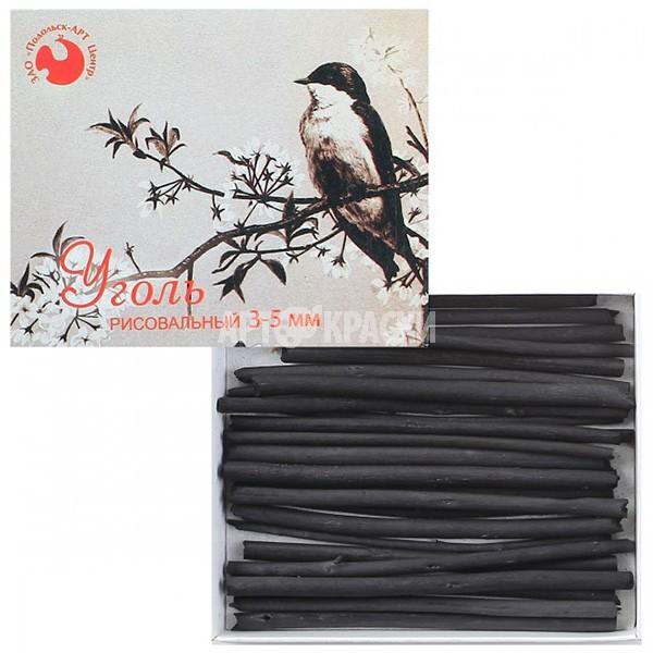Уголь для рисования натуральный Ø 3-5 мм 20 шт в картонной коробке