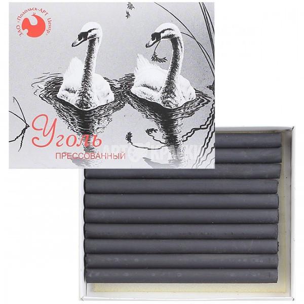 Уголь для рисования прессованный 10 шт в картонной коробке