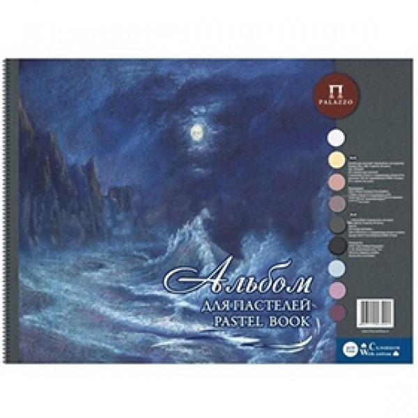 """Альбом для пастели """"Aquamarine"""" А2 54 листа 9 цветов"""