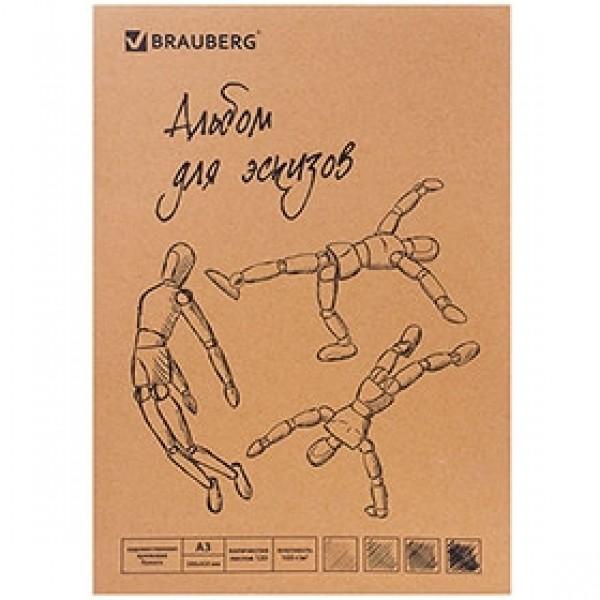 """Альбом-скетчбук для эскизов """"BRAUBERG"""" А3 120 листов кремовой бумаги с прошивкой"""