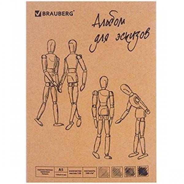 """Альбом-скетчбук для эскизов """"BRAUBERG"""" А5 120 листов кремовой бумаги с прошивкой"""