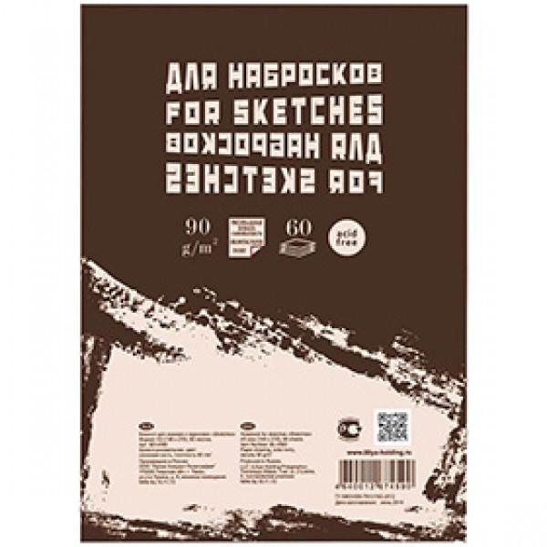 """Блокнот для эскизов """"Sketches"""" А5 60 листов на склейке"""