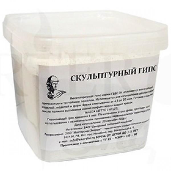 """Гипс скульптурный Г-16 """"Мастерская Экорше"""" 1 кг"""
