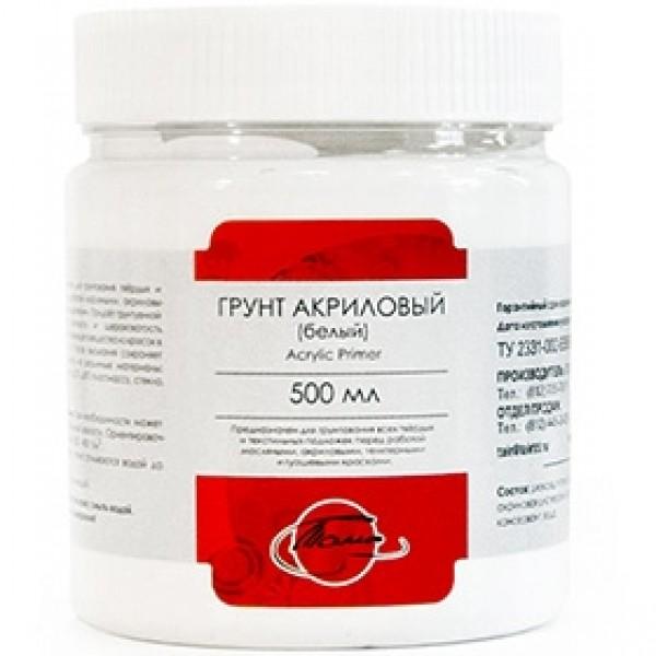 """Грунт акриловый художественный """"Таир"""" белый 500мл"""