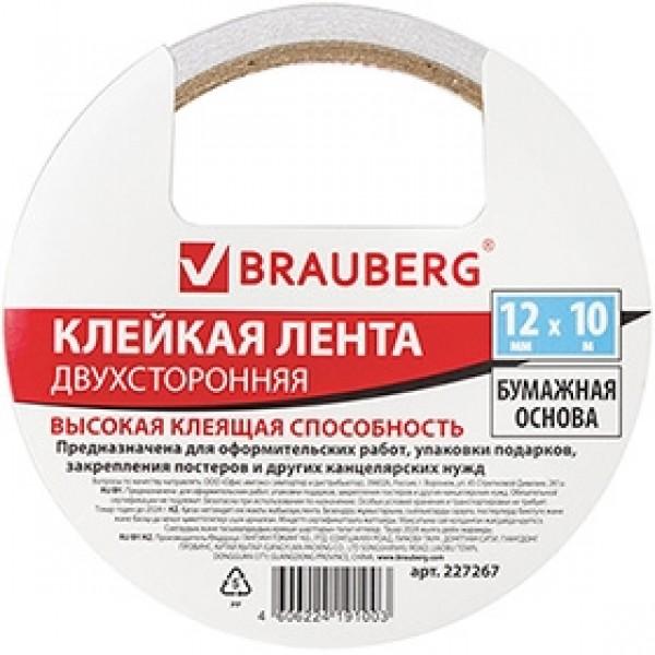 """Клейкая лента двухсторонняя """"BRAUBERG"""" бумажная 12 мм х 10 м"""