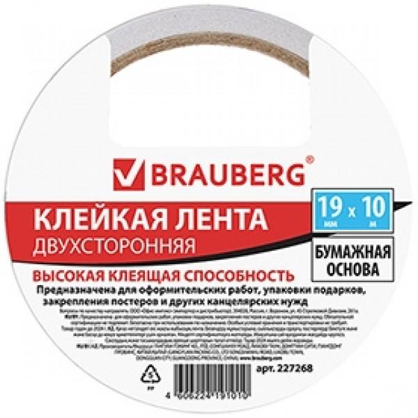 """Клейкая лента двухсторонняя """"BRAUBERG"""" бумажная 19 мм х 10 м"""