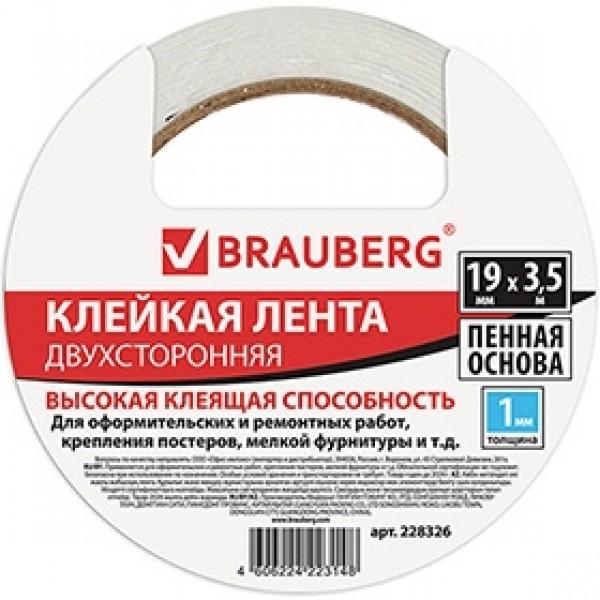 """Клейкая лента двухсторонняя """"BRAUBERG"""" толстая 19 мм х 3,5 м"""