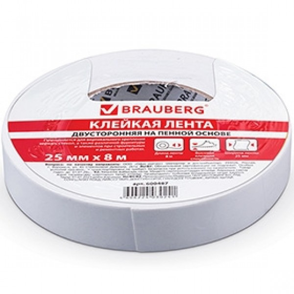 """Клейкая лента двухсторонняя """"BRAUBERG"""" толстая 25 мм х 8 м"""