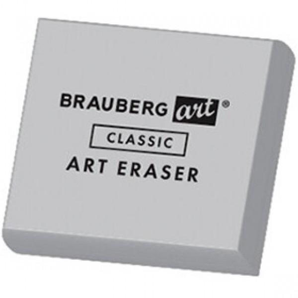 """Ластик клячка BRAUBERG """"ART"""""""