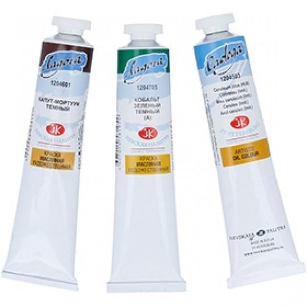 Масляные краски «Ладога» 46мл поштучно