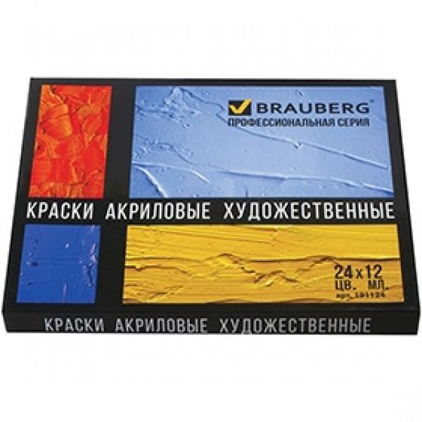 Набор акриловых красок BRAUBERG 24 цвета 12мл